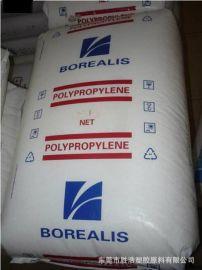 塑料容器 PP塑胶粒 北欧化工 RG468MO 塑料盖盒 透明级聚丙烯PP