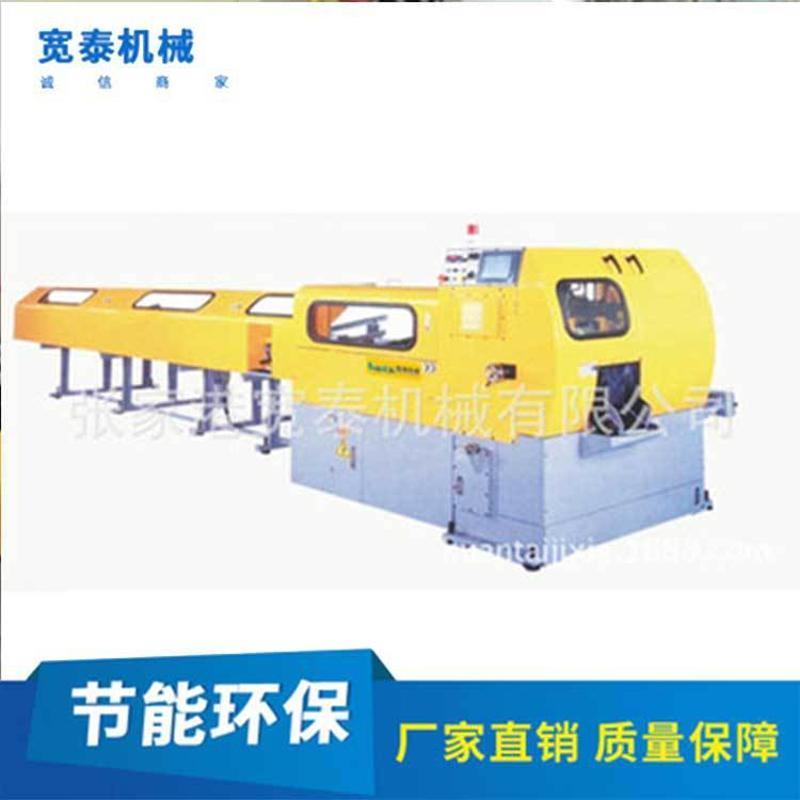 寬泰全自動管材加工圓鋸機 伺服電動機金屬棒料切割機