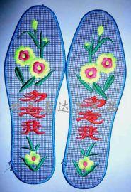 蓝格半绣十字绣鞋垫(JXXD-3)