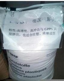 抗紫外线K胶树脂 684D 高冲击K(Q)胶粒与GPPS共混挤出 增韧性K胶粒