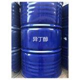 异丁醇现货供应高品质的工业级化学原料