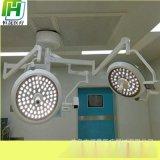 吊式手術室手術燈 無影燈整體反射 冷光源