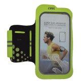 臂帶是戶外運動裝備室內健身助手跑步手機臂帶 手機臂包健身臂帶