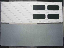 PVC喇叭网(FT-005)