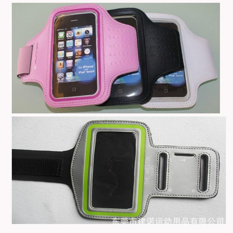 外贸定制跑步手机臂带户外运动装备运动臂包健身臂带**爆款