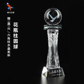 花瓶园柱球水晶奖杯订制 员工业绩表彰奖杯