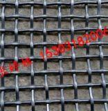 镀锌铁丝轧花网 工地筛沙轧花网生产厂家
