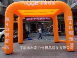 深圳充气活动蓬广告气篷四柱拱门款式多样按要求印广告