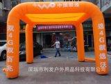 深圳充氣活動蓬廣告氣篷四柱拱門款式多樣按要求印廣告