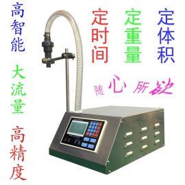 LH-852 洗手液袋装水啤酒豆浆自立袋小型定量半自动灌装机自吸式