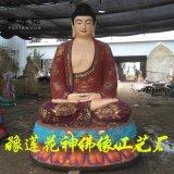 彩绘三宝佛、佛教护世四王天河南观音菩萨像、