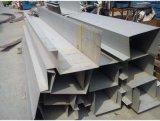 延安不锈钢屋顶天沟/延安不锈钢制作/供应地址