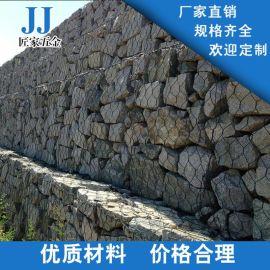 六角装石边坡防护石笼网 全国石笼网