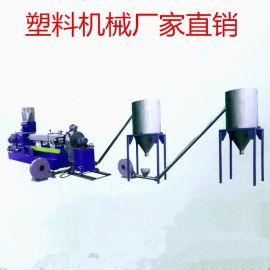 炭黑母料造粒机  典美机械塑料造粒机直销