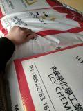 SEBS 李长荣化工(福聚) 7554 苯乙烯含量31 塑料改性SEBS