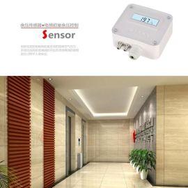 數顯微差壓變送器 醫院藥廠潔淨區氣體檢測及控制器