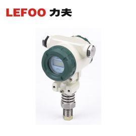 防爆型压力变送器 TS200 隔离防爆型压力变送器