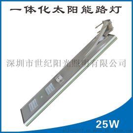 世纪阳光专业老厂家25W一体化太阳能路灯新农村建设道路照明灯