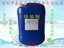 管道除垢剂_循环水除垢剂_冷却塔除垢剂