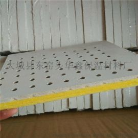 玻纤吸音板是一种很好的装饰材料