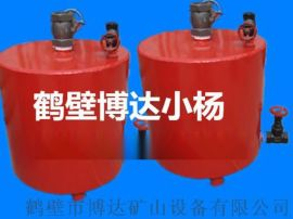 CWG-SQ型瓦斯抽放管路手动放水器瓦斯管道放水专家