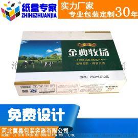 礼盒定制厂家 彩盒 包装盒 硬纸板盒 书型盒