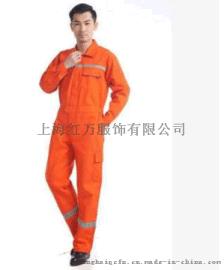 春秋季防塵反光連體工作服套裝男長袖勞保服汽修服焊工船廠連身服