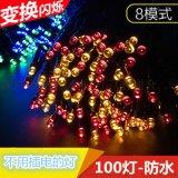 太陽能彩燈串家用戶外變色燈led裝飾燈串庭院景觀燈室外