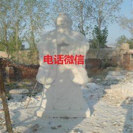 厂家直销汉白玉石雕孔子**孟子雕像