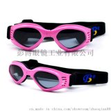 寵物太陽眼鏡 小碼狗狗眼鏡