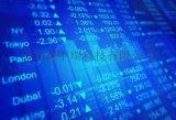 深圳区块链数字资产交易系统开发