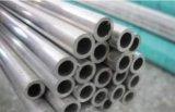 鋁合金7075鋁管 精密無縫7075-T6鋁管