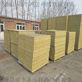 机制岩棉复合板 水泥复合板 外墙砂浆岩棉复合板