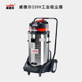 威德尔手推式方便大面积清尘的工业吸尘器