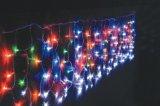 冰條燈 (KOYAA-I01)
