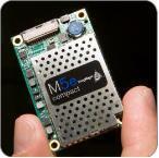一体化RFID读写器(M5e)