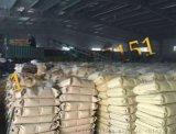 RC聚合物加固砂浆厂家直销