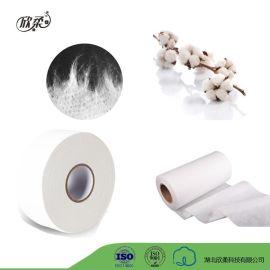 天然有机棉无纺布 MSDS认证 美国进口棉花 纯棉水刺无纺
