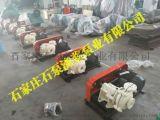 3KW渣浆泵_秒速pk10石泵渣浆泵业_品质保证