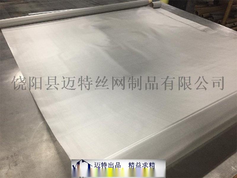 不鏽鋼網、SUS309S耐熱不鏽鋼網、出口美國不鏽鋼網