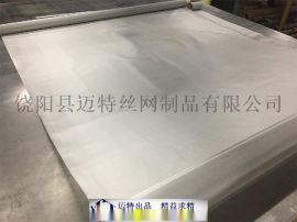 不锈钢网、SUS309S耐热不锈钢网、出口美国不锈钢网