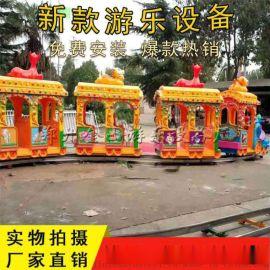 轨道小火车报价新型游乐设备托马斯轨道小火车厂家