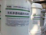 深层渗透防水剂_无机渗透结晶防水剂厂家直销
