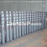QJR热水井泵天津供应