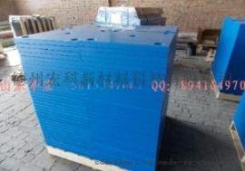 专业生产UHMW-PE板材护舷贴面板码头防冲板