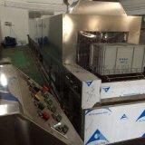 专业生产物料中转箱清洗机厂家直销 塑料胶箱自动清洗线