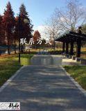 浙江杭州公园 透水混凝土价格 透水混凝土厂家 透水混凝土材