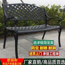 鑄鋁網格公園椅|高檔小區休閒椅|別墅公園椅圖片
