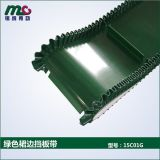 廠家供應綠色pvc爬坡耐磨裙邊擋板輸送帶-銘成傳動