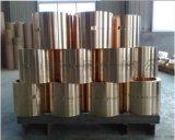 供应C5210高精磷铜带 C5210磷铜片 锡磷青铜皮